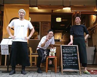 グルメ酒場wa円頓寺