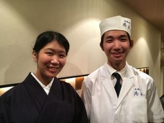 日本料理 湯木 新店