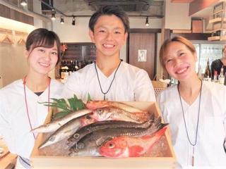 鮮魚と炉端焼き 魚炉魚炉 総本店
