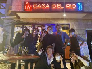 本格スペイン料理&ステーキ CASA DEL RIO