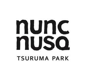 ヌンクヌスク鶴舞公園