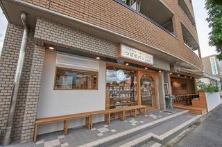 天然酵母の食パン専門店 つばめパン&Milk 神の倉