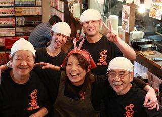 麺屋 八頭龍