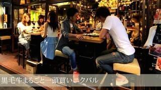 肉業態新店(2月決定!!)