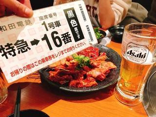 焼肉特急 亀岡駅