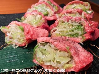 焼肉ホルモン 山水縁 虎ノ門本店
