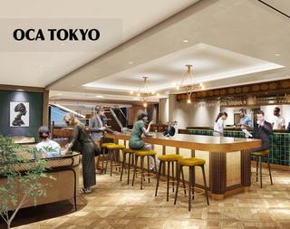 丸の内テラス内プライベートクラブ「OCA TOKYO」レストラン・カフェ・バー