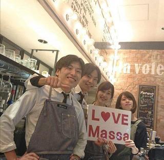 Massa/バルカフェMassa 大阪国際空港店