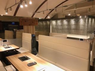 焼肉台所家 渋谷本店