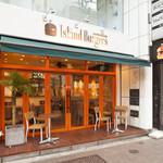 Island Burgers 四谷三丁目店