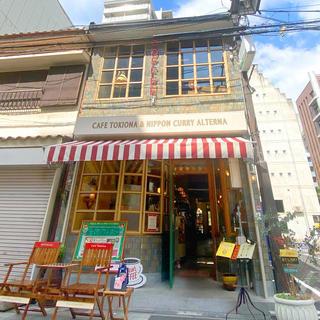 Cafe Tokiona