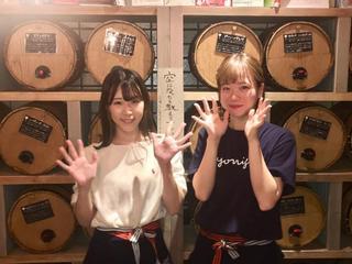 大阪北新地 ワイン酒場