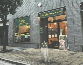 上等カレー 江戸川橋店