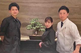 中目黒いぐち 恵比寿店