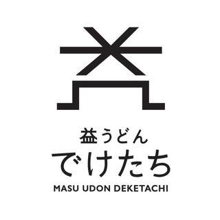 益うどん DEKETACHI(でけたち)横浜元町