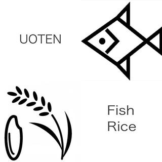 UOTEN Fish Rice