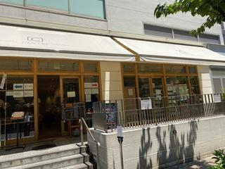 CENTRE THE BAKERY (カフェ)