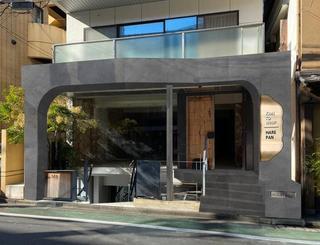 新店 表参道HARE/PAN&キミとホイップ