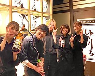 炭火と酒 竹蔵 大井町店