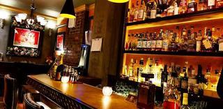 The Bar 樹 ITSUKI