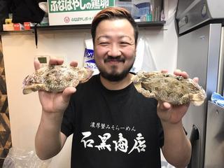 濃厚蟹みそラーメン 石黒商店