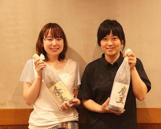 日本酒と比内地鶏 さつま屋(仮称)