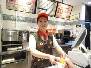 ミスタードーナツ とやのショップ(大和フーヅ株式会社)