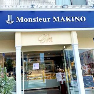 ムッシュマキノ 箕面店