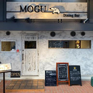 MOGU Dining Bar