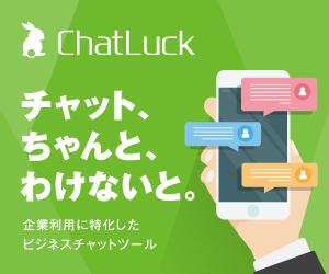 ChatLuck