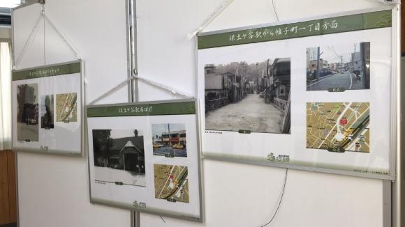 保土ケ谷歴史展示