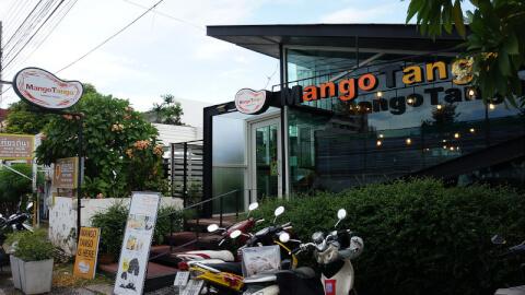 mangotango1