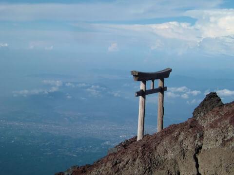 富士山頂上の鳥居