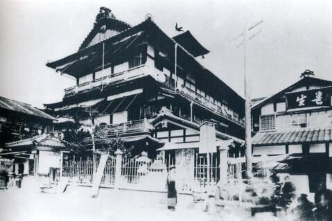 1894_dogo_onsen
