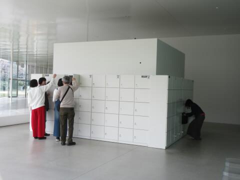 金沢21世紀美術館 ロッカー