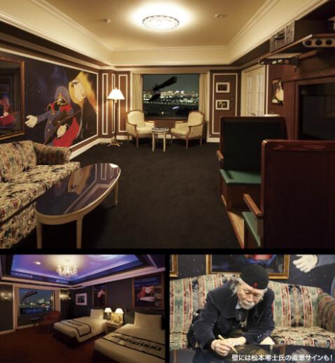 999_room_grandnikko