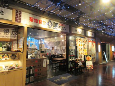 秋葉原UDX 飲食店