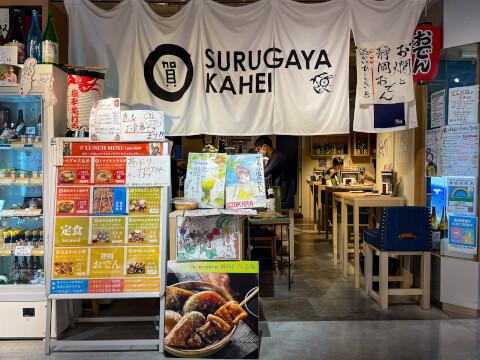 チャバラ内飲食店