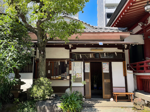秋葉神社の社務所