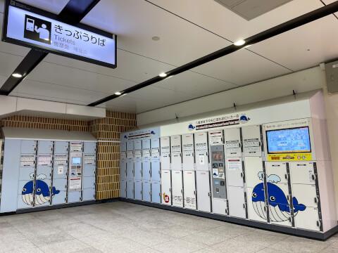 東京駅 コインロッカー