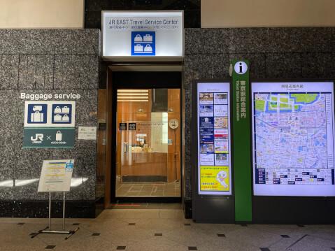 JR東日本トラベルサービスセンター内手荷物関連サービス