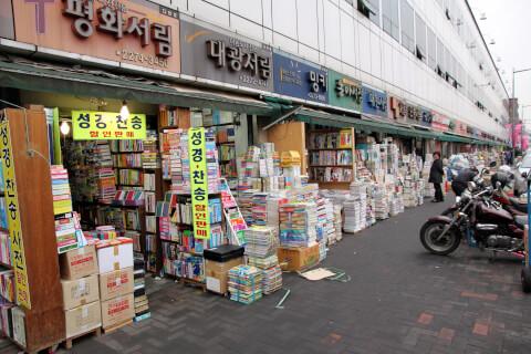 平和市場(ピョンファシジャン:평화시장)