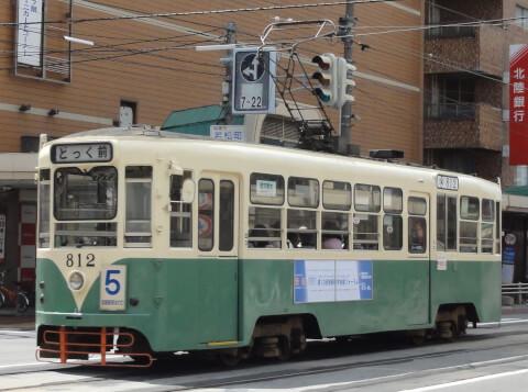 Hakodate-Shiden