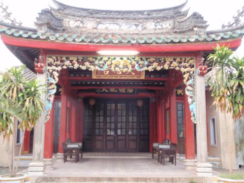 hoian_museum