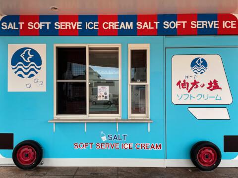 伯方の塩ソフトクリーム 店舗