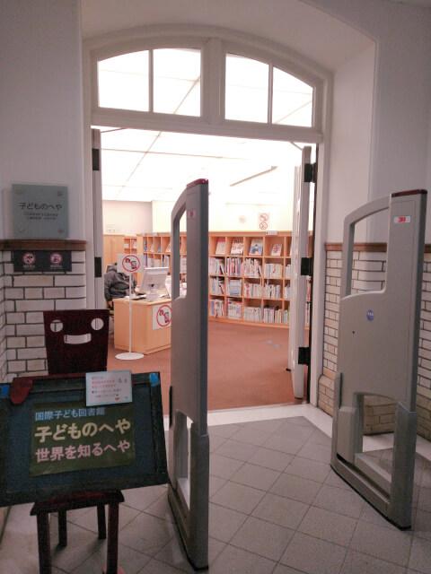 国際子ども図書館_子どもの部屋