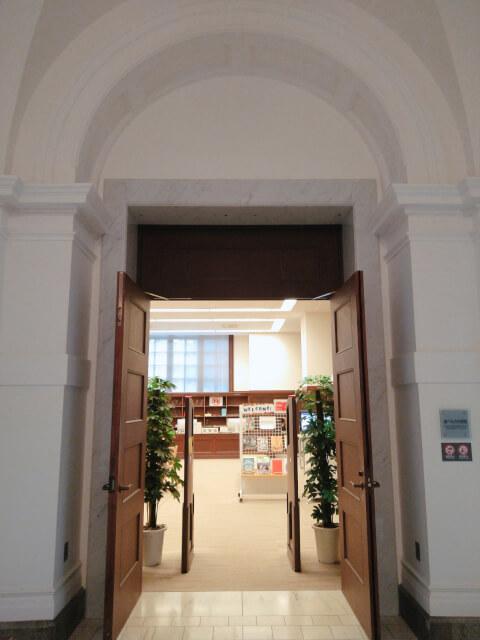 国際子ども図書館_調べものの部屋