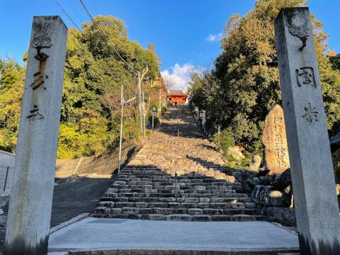 伊佐爾波神社の石段