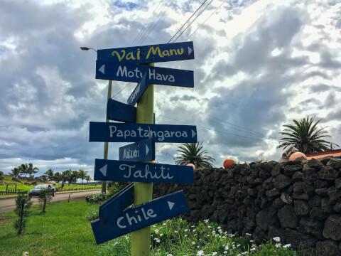 イースター島の看板