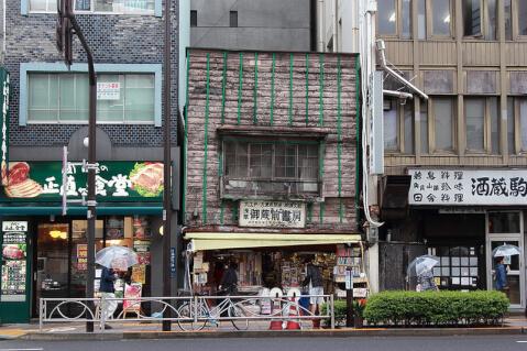 Kuramae1